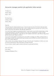 Cover Letter For Any Job Application Letter For Any Position Example Professional Resumes