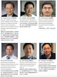 2017 china u s health forum tickets fri nov 17 2017 at 6 00 pm