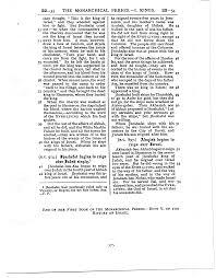 i kings ferrar fenton bible translation page 375