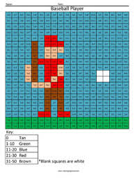 baseball player basic multiplication coloring squared