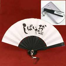 how to make a fan japanese uchiwa paper fan ukiyoe a kabuki actor japan nwt