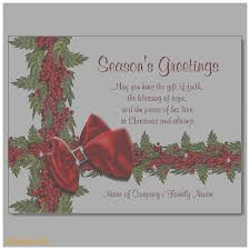 Business Holiday Card Business Holiday Greeting Cards Greeting Cards Elegant Holiday