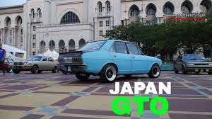 mitsubishi galant 1970 mitsubishi colt galant is japan gto old car modified