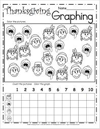 free math graph worksheet for thanksgiving math
