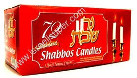 rokeach shabbos candles standard shabbos candles shabbos candles kosher household items