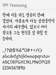 free korean fonts download unicode korean hangul fonts for free