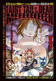 When Does Fairy Tail Resume Fairy Tail Of The Dead Meeeeeeeeen Fairy Tail Wiki Fandom
