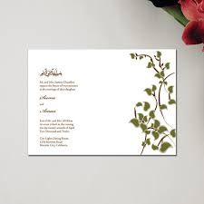 islamic wedding card muslim wedding invitations rectangle asian stems by
