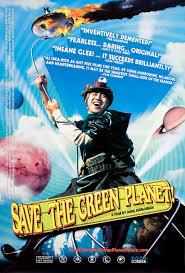 save the green planet 2005 u s one sheet poster posteritati