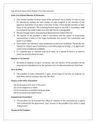 presidential cabinet questions worksheet memsaheb net