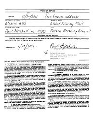subpoena proof gif