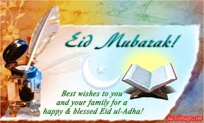 eid mubarak best wishes to you and your family for a happy