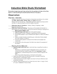 16 best images of printable bible worksheets for adults free