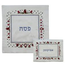 afikomen cover embroidered matzah cover and afikomen bag pomegranates square