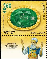 breastplate of the high priest high priest breastplate levi st sheet israel post shop
