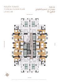 Home Theater Floor Plans Noura Tower Al Habtoor City Floor Plan