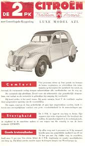 citroen logo png best 25 citroen logo ideas on pinterest citroen ds citroen car
