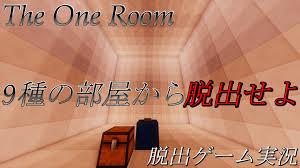 minecraft 9種の部屋から脱出せよ 脱出ゲーム実況プレイ the one