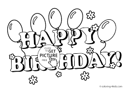 birthday printables coloring pages with balloons for kids
