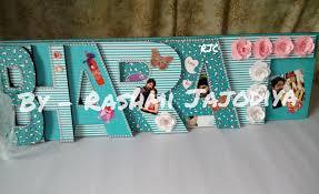 chipboard albums chipboard word album custom name scrapbook by rashmi jajodiya