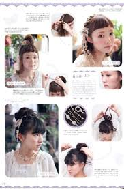 non hairstyles basic hairstyles for make your own hairstyle hana isa s gloomy