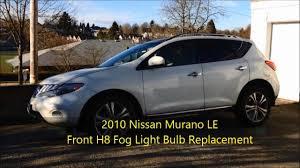nissan murano xenon headlight diy 2010 nissan murano le front h8 fog light bulb replacement