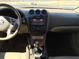 Nissan Altima Specs - nissan altima 2008 interior simplecars