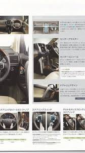 lexus land cruiser 2010 price 2010 toyota land cruiser prado aka lexus gx brochure leaks