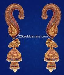 gold kaan earrings peacock kaan earrings archives 22kgolddesigns