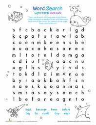 B And D Worksheets Alphabet Word Search B C D E Worksheet Education Com