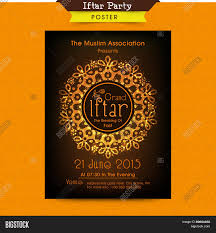 Islamic Invitation Card Beautiful Floral Design Decorated Invitation Card For Holy Month