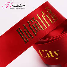 engraved ribbon personalized wedding ribbon personalized ribbon 5 8