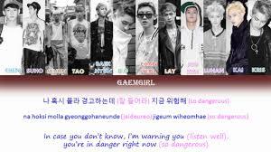 exo growl lyrics update exo growl 으르렁 color coded lyrics han rom eng youtube