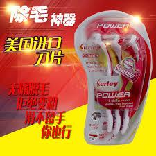 china pubic hair china shaving armpit hair china shaving armpit hair shopping