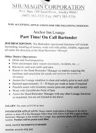 Bartender Job Description For Resume by 4 2 2014 U2013 Anchor Inn Lounge U2013 Part Time On Call Bartender Needed
