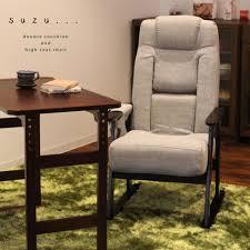 gifts for elderly grandparents deluce rakuten global market high chair sitting high chair 座