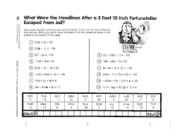 fun worksheets for solving one step equations