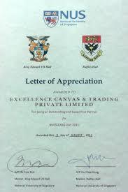 Certification Letter For Confirmation certification letter nus certification letter nus