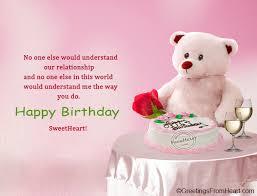 birthday greeting card for husband