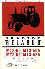 28 520 belarus tractor service manual 68892 ag equipment