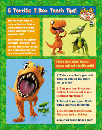 dinosaur train celebrates national children u0027s dental health month