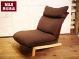 Reclining Sofa For Sale Underground Rakuten Global Market Sale 1 Seater Recliner Sofa 1