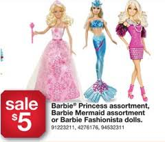 printable barbie coupons 19 00 coupons ftm