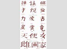 japanese tattoo meaning family related keywords u0026 suggestions