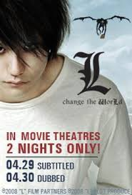 meetups near boise idaho meetup death note l change the world dubbed in boise edwards middle