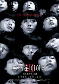 film cloverfield adalah sinopsis download korean movie horror stories 3 2016 sub indo