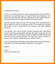 School No Letter Of Recommendation 7 Grad School Recommendation Letter Template Applicationleter