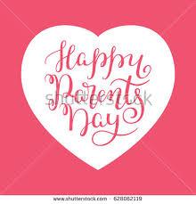 valentines day heart design background stock vector 246940210