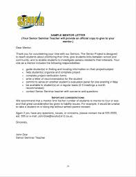 7 general letter of recommendation event invitation templates how