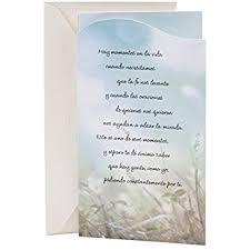hallmark wedding invitations hallmark wedding reception invitations all the best invitation